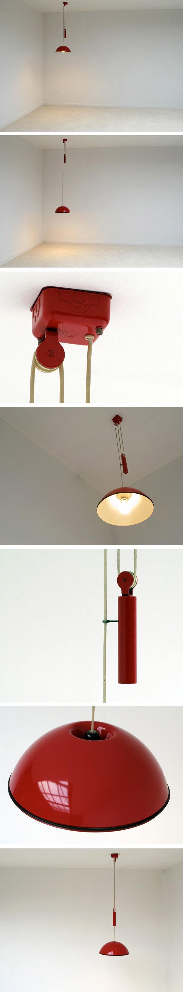 Achille Castiglioni Relemme lamp Flos Large
