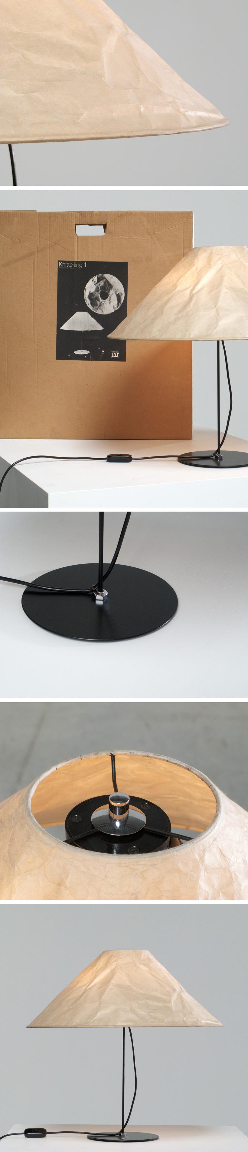 Ingo Maurer table lamp Knitterling Large