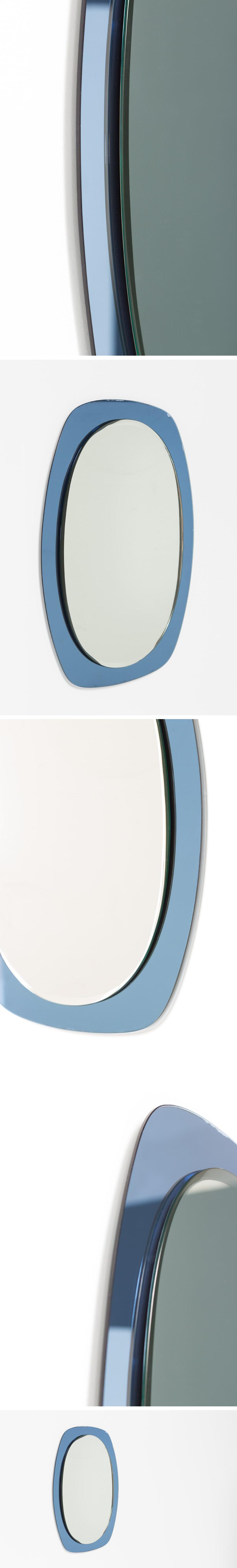 Italian modern smoked blue wall mirror circa 1960 Large