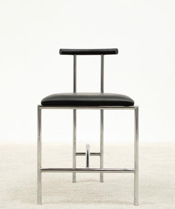 Rodney Kinsman Tokyo side chair