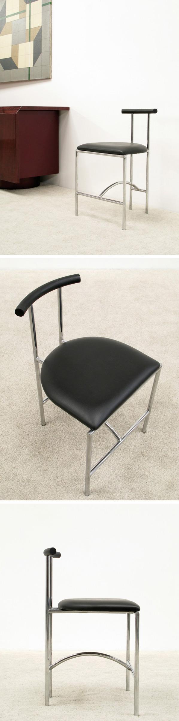 Rodney Kinsman Tokyo side chair Large